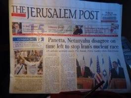 Gammel forside av Jerusalem Post. (Illustrasjon: joshuapiano, flickr.com)