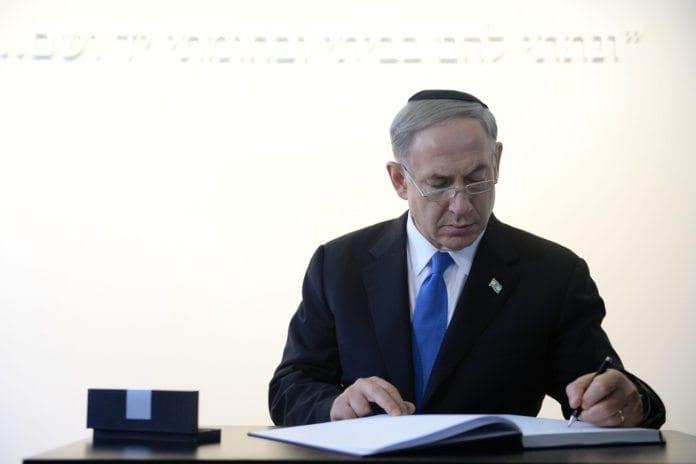 Statsminister Benjamin Netanyahu, under en seremoni ved Yad Vashem. (Foto: Kobi Gideon, GPO)
