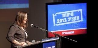 Shelly Yachimovich, leder i Arbeiderpartiet, er i hardt vær. (Foto: havoda.org.il)