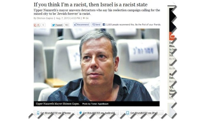 Skjermdump fra haaretz.com 7. august 2013.