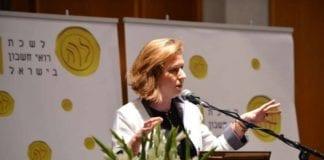 Justis- og diplomatiminister Tzipi Livni, som også er leder for Hatnua. (Foto: Tzipi Livni - ציפי לבני, Facebook.com)