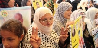 Palestinske kvinner på Gaza venter på at deres familiemedlemmer skal bli frigjort av Israel (Foto: Joe Catron, flickr.com)