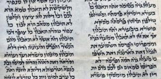 Et gammelt hebraisk manuskript med babylonsk vokalisering. (Foto: Paul Kahle, Wikimedia Commons)