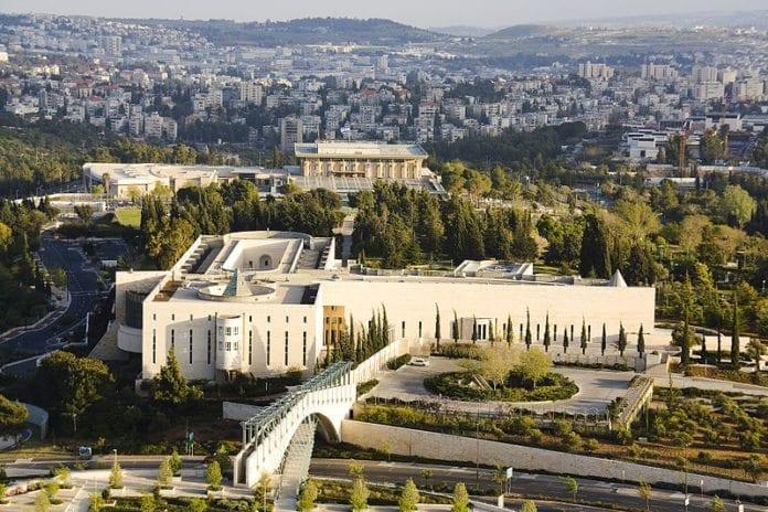 Høyesterettsbygningen i Jerusalem (Foto: Wikimedia Commons)