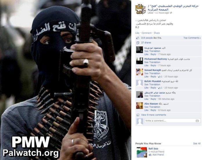 Dette bildet ble publisert på Fatahs Facebook-side 11. august med teksten