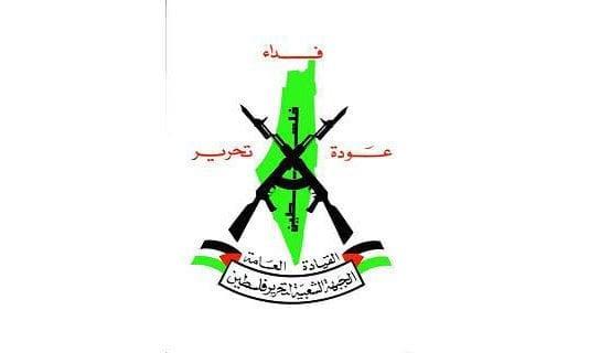 Logoen til PFLP-GC (Foto: Wikimedia Commons)