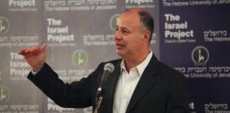 Likuds Knesset-medlem Tzachi Hanegbi (Foto: The Israel Project, flickr.com)