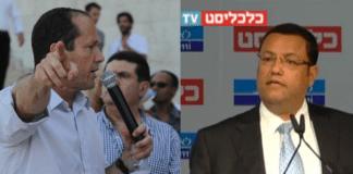 T.v.: Jerusalems ordfører Nir Barkat (Foto: Nir Barkat - ניר ברקת, Facebook.com). T.h.: Ordfører-kandidat i Jerusalem Moshe Lion (Foto: Moshe Lion - משה ליאון, Facebook.com)