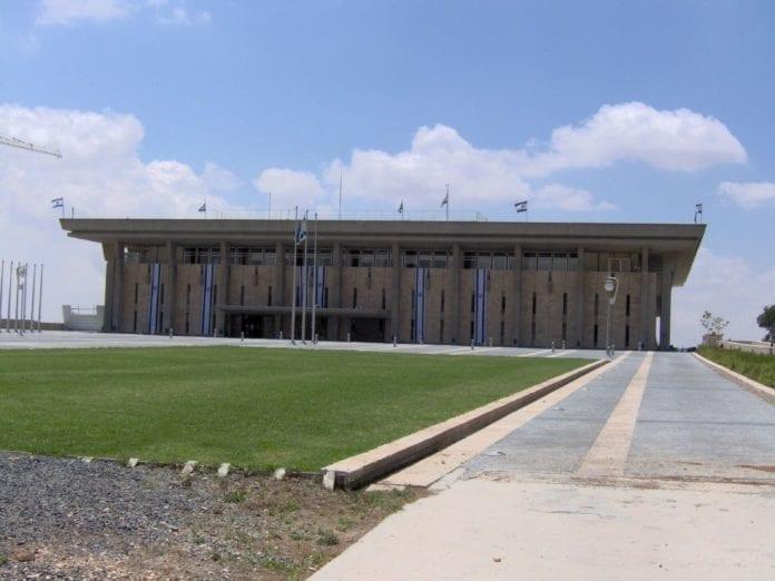 Den israelske nasjonalforsamlingen Knesset. (Foto: Joshua Paquin, flickr.com)
