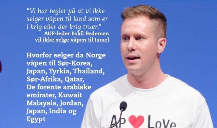Eskil Pedersen. (Foto: Arbeiderpartiet, flickr.com)