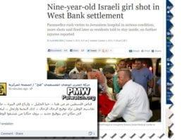 Skjermdump fra Times of Israel og Fatahs Facebook-side.