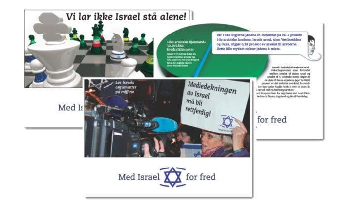 Last ned plakater som du kan bruke til å gjøre Med Israel for fred (MIFF) kjent.