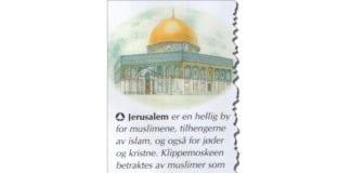 Faksmile fra side 244 i boken Juniorleksikon, Spektrum forlag 2011.