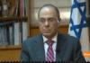 Israels energiminister og minister for regionalt samarbeid, Silvan Shalom (Foto: Skjermdump fra Bloomberg TV)
