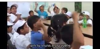 Skjermdump fra YouTube-klippet som viser hvordan palestinske skoleelever blir oppildnet av sin førskolelærer.