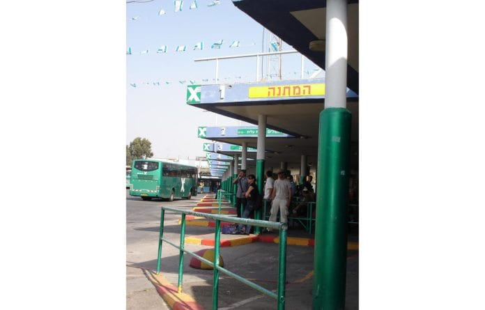 Sentralstasjonen i Afula, Nord-Israel. (Illustrasjon: Rahel Jaskow, flickr.com)