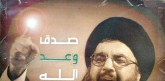 Propagandaplakat av Hizbollah-leder Hassan Nasrallah i Libanon (Illustrasjon: delayed gratification, flickr.com)