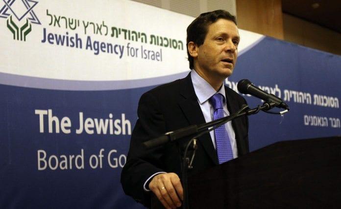 Arbeiderparti-leder Isaac Herzog er skuffet over statsminister Benjamin Netanyahus tilnærming til Iran-forhandlingene så langt. (Foto: JAFI Israel, flickr.com)