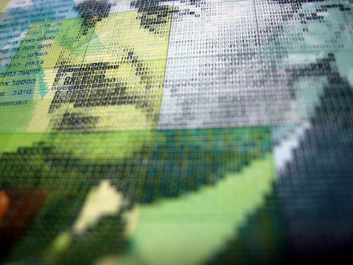 Nærbilde av den israelske valøren 20 shekel. (Illustrasjon: Ron Almog, flickr.com)