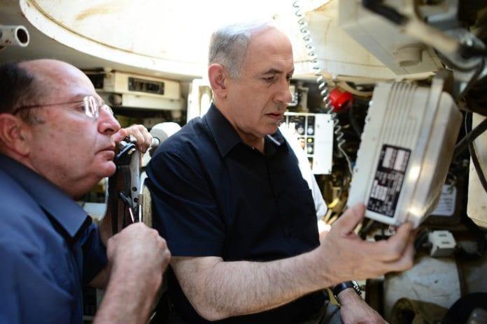 Forsvarsminister Moshe