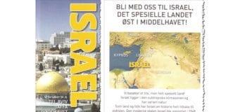 Utsnitt fra forsiden og baksiden av invitasjonen som er sendt ut av Norsk Tipping til kommisjonærene.