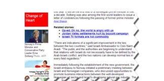 """""""En hjerteforandring."""" Slik beskriver nettdesken i Yedioth Aharonoth de nye tonene fra Oslo. (Skjermdump fra Ynetnews.com)"""