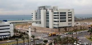 Et av Intels anlegg i Israel. (Foto: Intel)