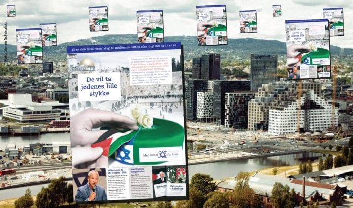 MIFF lar Israels argumenter regne ned over hele Oslo. (Foto: Simen Schikulski, flickr.com)