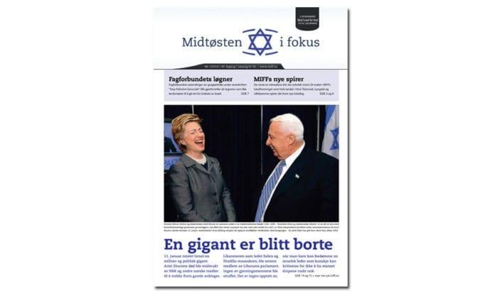 Forsiden til Midtøsten i fokus nr. 1/2014.