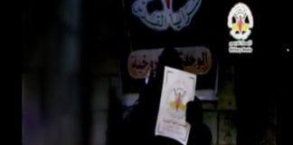 Skjermdump fra YouTube-klippet hvor Islamsk Jihad truer israelere på hebraisk.