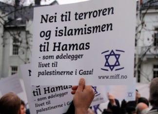 Parole under MIFFs støttemarkering for Israel utenfor Israels ambassade i Oslo november 2012. (Foto: Atle Hansen, MIFF)