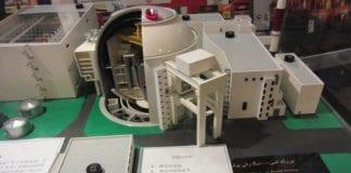 Modell av Irans atomanlegg i Bushehr. (Foto: Wikimedia Commons.)