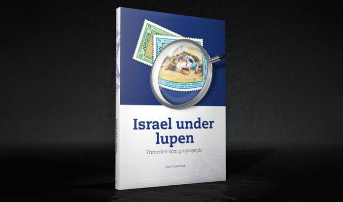 Israel under lupen.