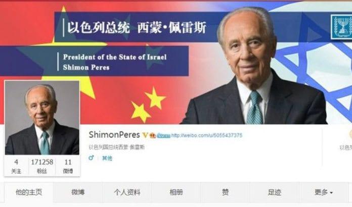 President Shimon Peres har fått stor oppmerksomhet på det kinesiske sosiale nettmediet Weibo. (Foto: Skjermdump fra Weibo / GPO.)