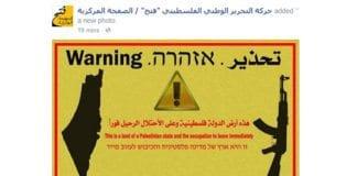Fatah publiserte denne plakaten på Facebook denne uken. (Foto: Facebook / PMW.)