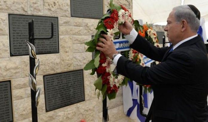 Benjamin Netanyahu på minneseremonien på Herzl-fjellet mandag. (Foto: GPO.)
