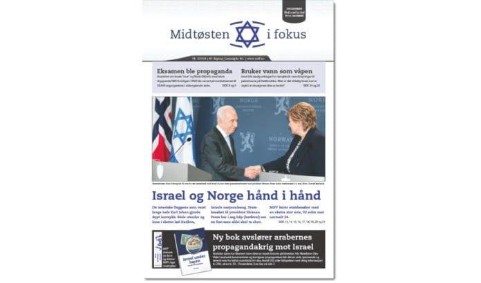 Midtøsten i fokus nr. 3/2014.