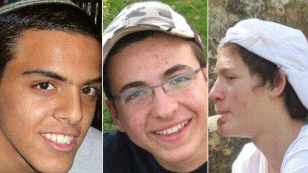 Dette er de tre kidnappede israelske tenåringene Eyal Yifrach, Gil-ad Shaar og Naftali Frenkel. (Foto: Privat)