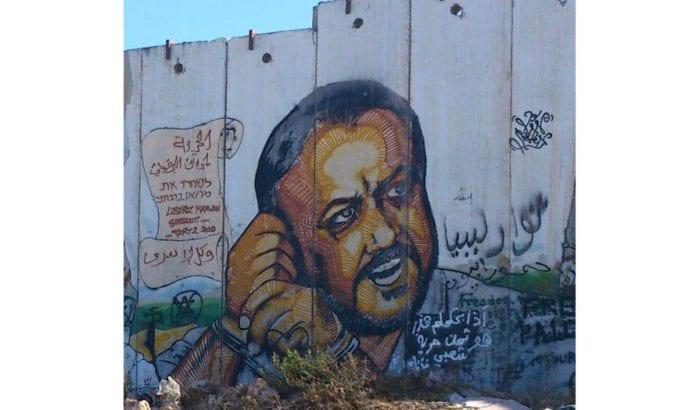 Den portretterte mannen på sikkerhetsbarrieren mellom Jerusalem og Ramallah er den fem ganger drapsdømte terrorlederen Marwan Barghouti. Han er en populær presidentkandidat. (Foto: Wikimedia Commons.)