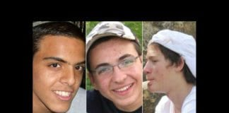 De tre israelske guttene Eyal Yifrach (19), Gil-ad Shaar (16) og Naftali Frankel (16) ble funnet drept mandag ettermiddag. (Foto: Privat)