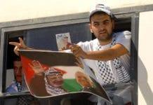 Palestinske fanger