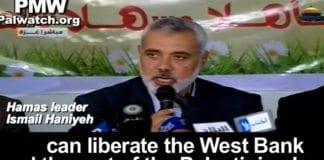 """Hamas-minister inntil mandag, Ismail Haniyeh, snakker om å """"frigjøre Palestina"""" gjennom væpnet motstandskamp. (Foto: Skjermdump fra PMW / Youtube.)"""