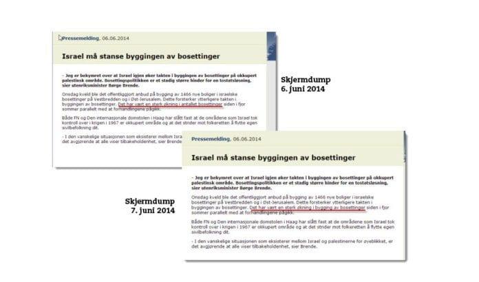 Skjermdump av Utenriksdepartementets pressemeldinger før og etter retting.