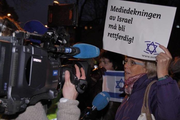 Fra MIFFs støttemarkering for Israel i november 2012. (Arkivfoto: MIFF)