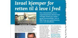 Øvre del av helsiden som MIFF rykker inn som annonse i flere aviser i juli 2014. Se hele annonsen i artikkelen.