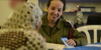 Pasienter fra Gaza har begynt å ankomme IDFs feltsykehus. (Foto: Skjermdump fra YouTube)