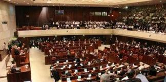 Israels nasjonalforsamling Knesset. (Foto: Wikimedia Commons)