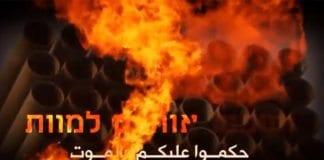Med slike illustrasjoner truer Hamas innbyggerne i Beersheba i ny video. (Foto: Skjermdump fra Youtube)