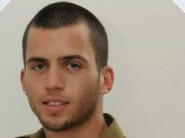 Oron Shaul (21) er savnet etter et angrep hvor seks israelske soldater ble drept tidlig søndag morgen. (Foto: IDF)