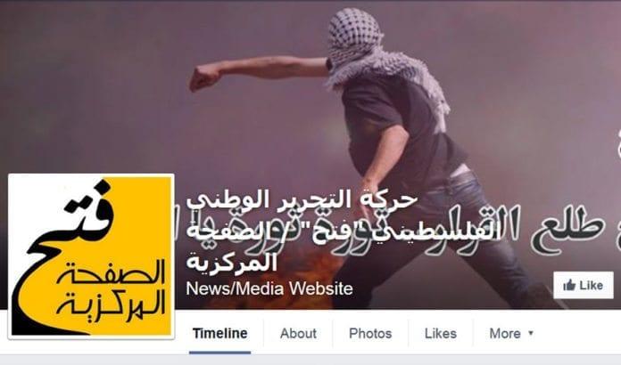 Fatah bruker Facebook til å promotere vold og terror mot Israel. (Foto: Skjermdump fra Fatahs offisielle Facebook-profil)